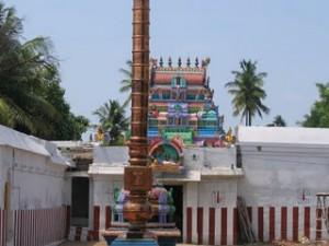 Kapisthalam