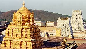 Tirumala Gopuram