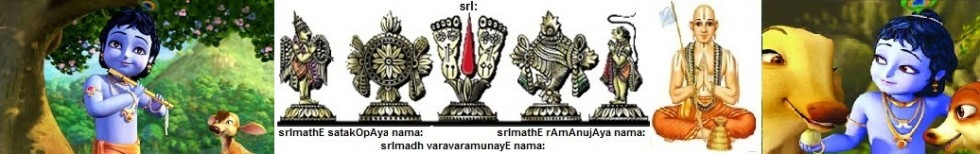 SrIvaishNava Education Portal