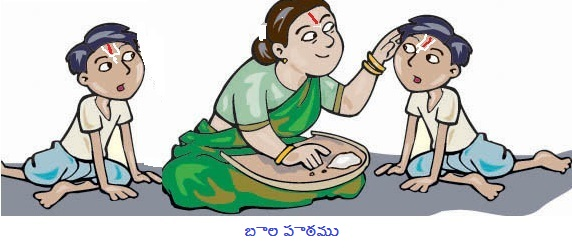 grandma-children-telugu